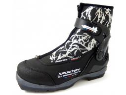 Běžecké boty Sporten BC Traverse Black/ Grey/ W