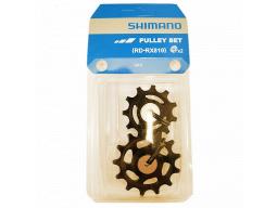 Kladky SHIMANO pro RD-RX810